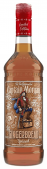 Captain Morgan Gingerbread Spiced 750ml